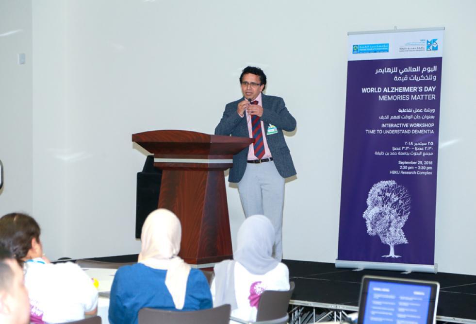 HBKU's QBRI Holds Workshop to Raise Awareness on Alzheimer's Disease