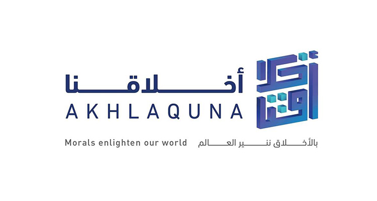 Akhlaquna