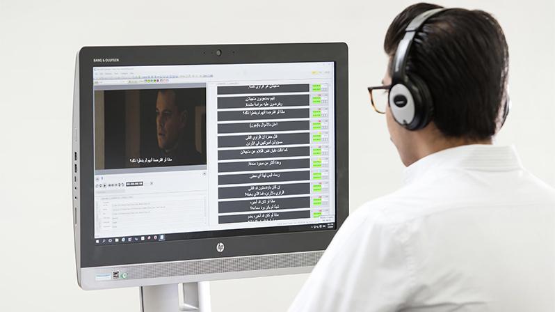 ماجستير الآداب في الترجمة السمعية البصرية