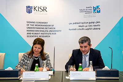 HBKU and the Kuwait Institute for Scientific Research Sign  Collaborative Agreement