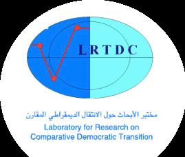 LRTDC