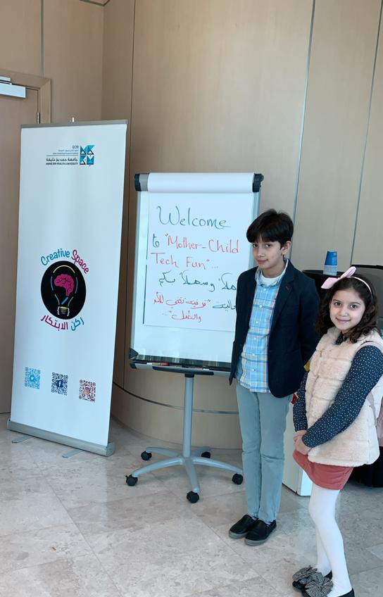 QCRI Nurtures Next Generation of Computer Scientists...