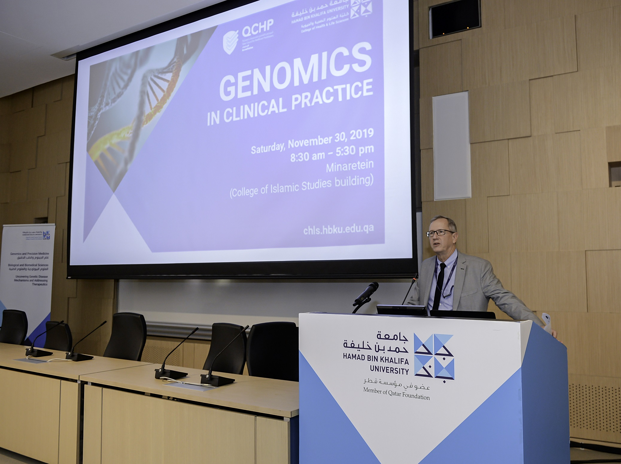 College of Health and Life Sciences Holds Genomics in...