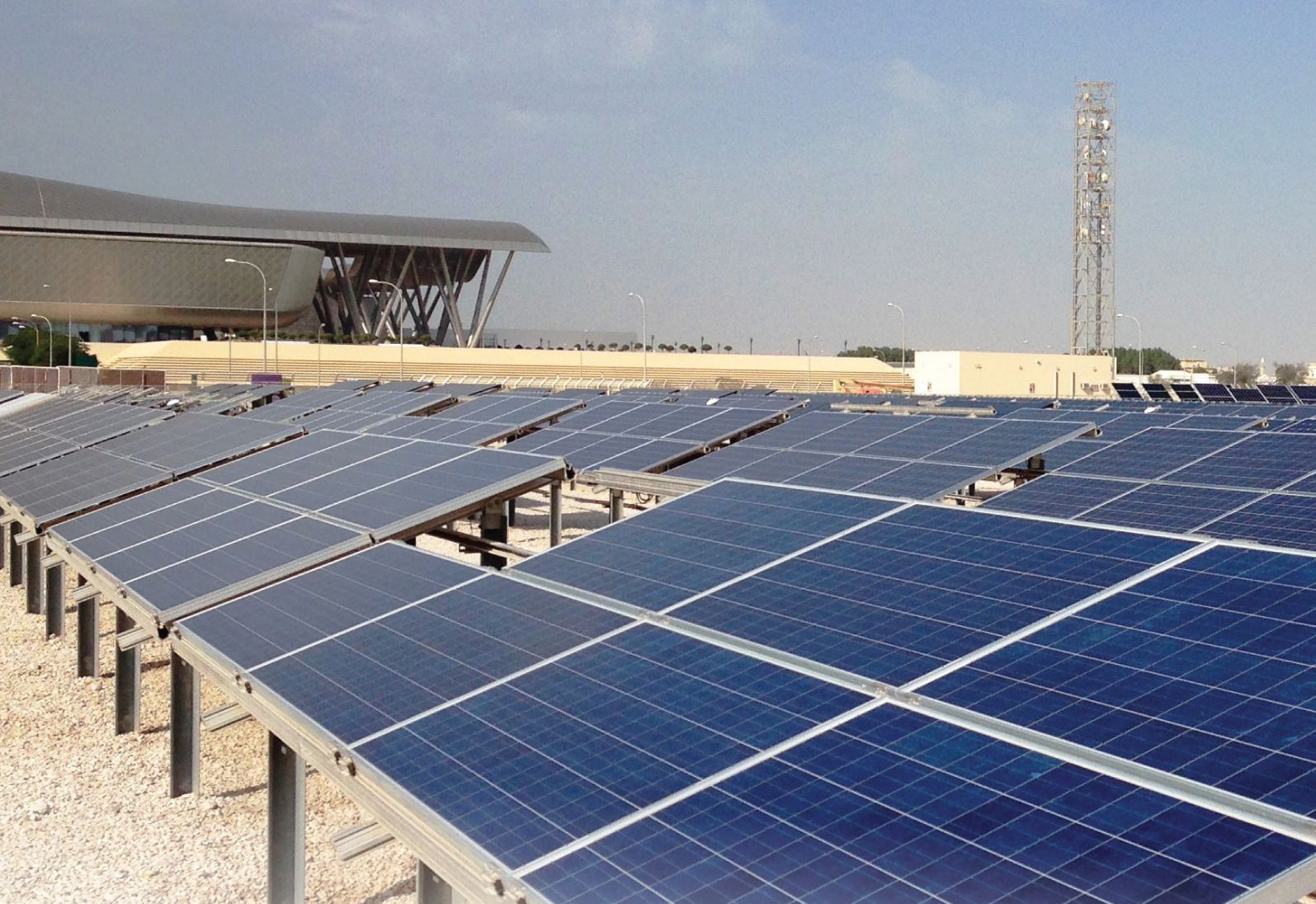 QEERI Launches Country's First Solar