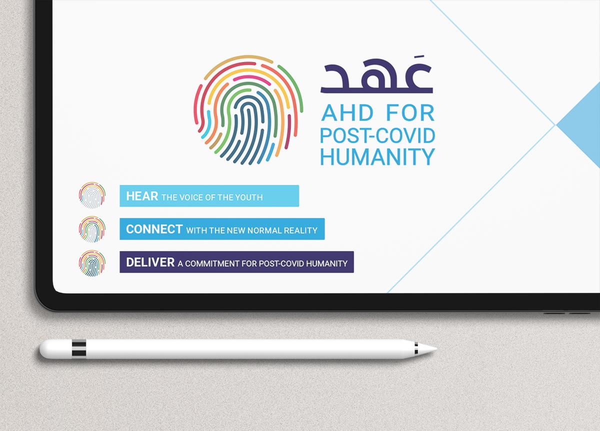 Hamad Bin Khalifa University's DPCH