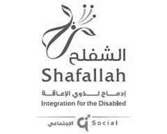 Shafallah Integration For The Disabled