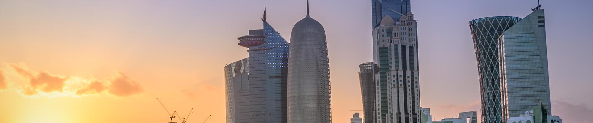 نُبذة عن قطر