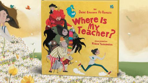 Where Is My Teacher? by Dalal Ghanim Al-Romaihi is a delightfully inventive tale that takes readers on a literary adventure.