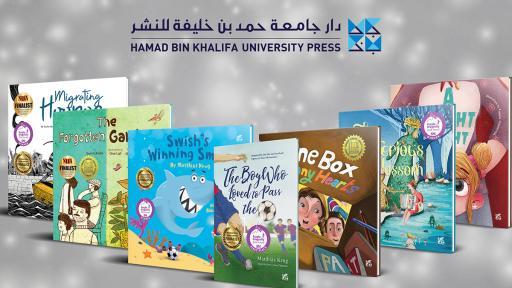 HBKU Press Books Recognized for Impactful Illustrations During 2020-2021 Literary Awards Season