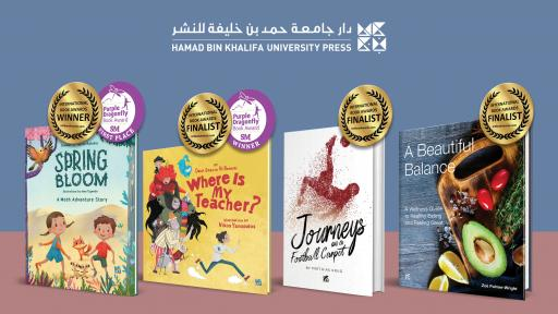 HBKU Press Books Win at the 2020 International Book Awards