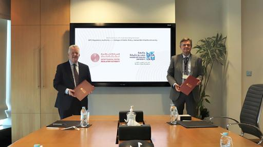 HBKU's College of Public Policy Signs Memorandum of Understanding with Qatar Financial Centre Regulatory Authority