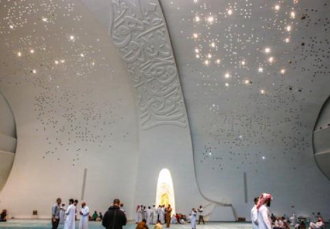 مركز القرضاوي للوسطية الإسلامية والتجديد