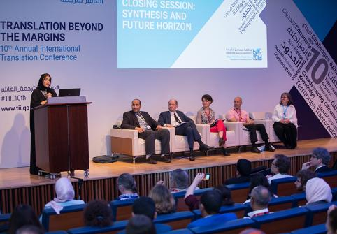 HBKU's Translation and Interpreting Institute Concludes 10th Annual International Translation Conference
