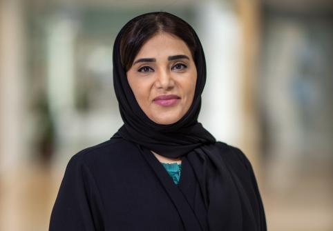 Interview with Dr. Amal Al-Malki
