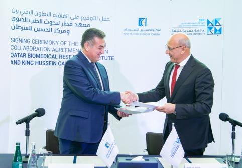HBKU's QBRI Signs Landmark Research Agreement to Accelerate Developments in Cancer Diagnostics and Treatment