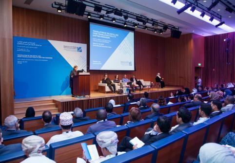 معهد دراسات الترجمة بجامعة حمد بن خليفة يدعو المهتمين لتقديم الملخصات البحثية لمؤتمره السنوي الدولي