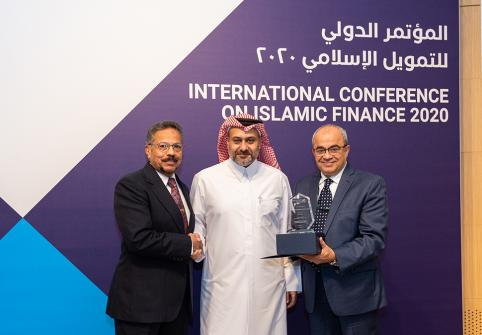 College of Islamic Studies Holds International Conference on Islamic Finance