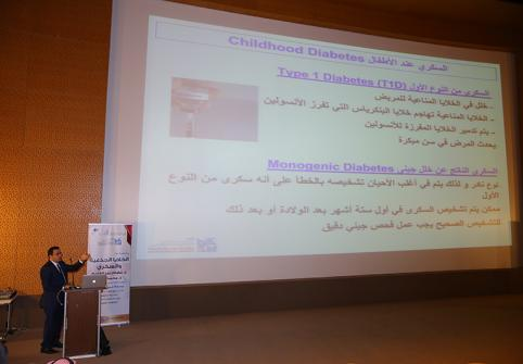 QDA and QBRI Organize Joint Lecture to Raise Diabetes Awareness