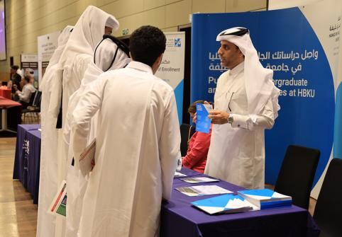 Prospective Students Introduced to HBKU's Programs at 'Discover Education City'