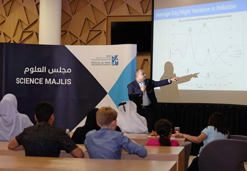 Qatar Environment and Energy Institute Hosts Science Majlis