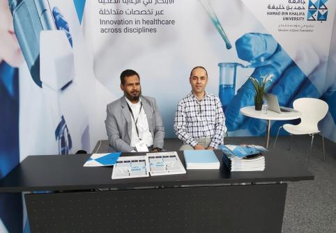 HBKU's Qatar Biomedical Research Institute, College of Health and Life Sciences, and Qatar Computing Research Institute participated in Sidra Medicine's CUDOS Congress 2019 conference.