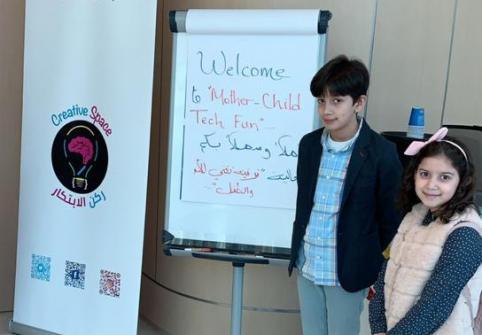 HBKU's QCRI Nurtures Next Generation of Computer Scientists through Tech-Focused Events