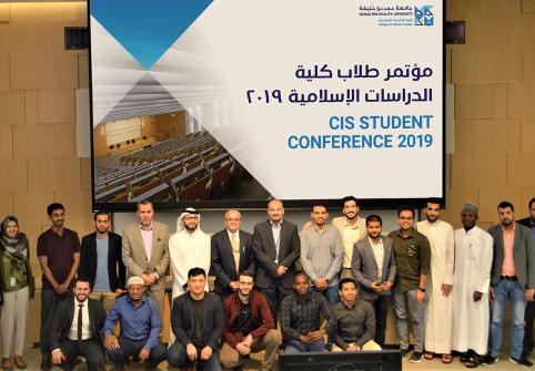 مؤتمر بكلية الدراسات الإسلامية يسلط الضوء على البحوث الطلابية