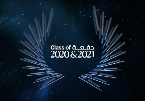جامعة حمد بن خليفة، عضو مؤسسة قطر، تعقد حفل تخرج طلابها دفعتيَّ 2020 و2021 عبر الإنترنت