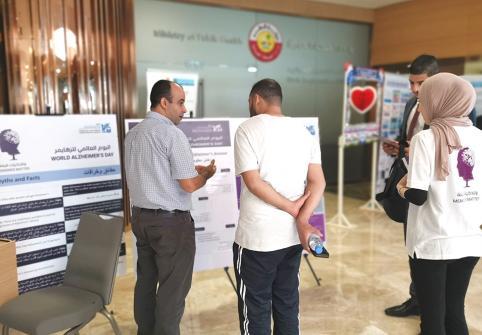 HBKU's Qatar Biomedical Research Institute Marks World Alzheimer's Day