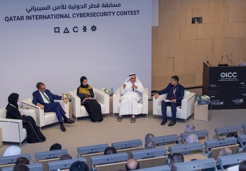 Qatar International Cybersecurity Contest at HBKU Provides Solutions for Emerging Cyber Threats