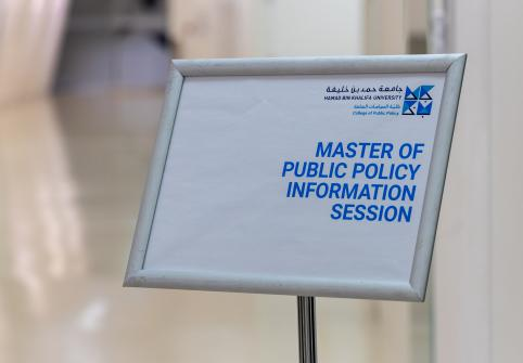 The College of Public Policy is HBKU's newest academic entity, offering a Master in Public Policy program to enrolled students.