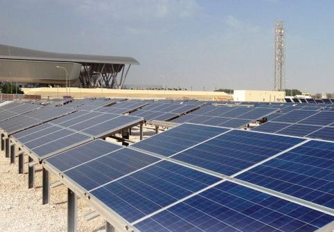 Qatar Environment and Energy Research Institute Launches Country's First Solar Atlas to Map Renewable Energy Potential