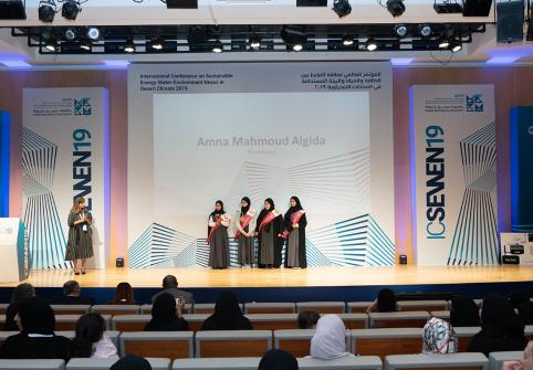 Third Edition of QEERI's Young Innovator Awards Invites Youth to Create New Solutions and Enhance Sustainability for Arid Environments