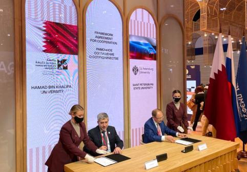 QF's Hamad Bin Khalifa University Expands Partnerships at  St. Petersburg International Economic Forum 2021