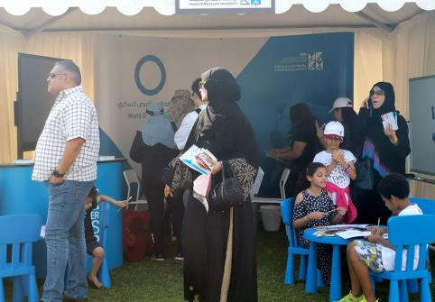 Qatar Biomedical Research Institute, part of Hamad Bin Khalifa University, contributed to raising diabetes awareness in November.