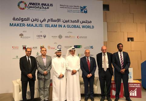 College of Islamic Studies' Maker-Majlis Tackles UN Sustainable Development Goals at HBKU