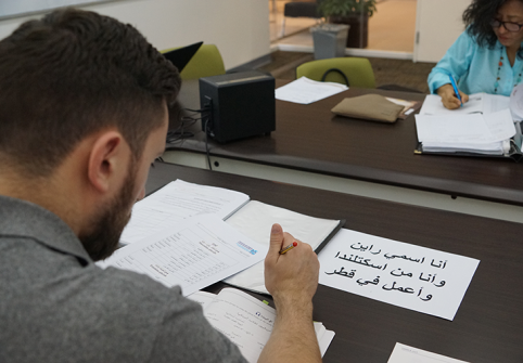 Language Center at HBKU's Translation and Interpreting Institute Offers Seven Courses this Fall