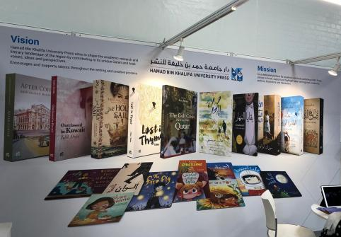 HBKU Press Participates in London and Paris Book Fairs