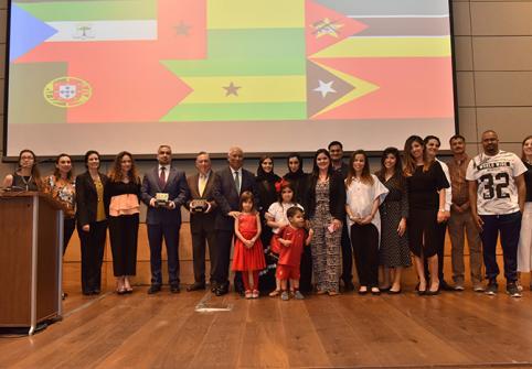 معهد دراسات الترجمة يحتفل بيوم اللغة البرتغالية
