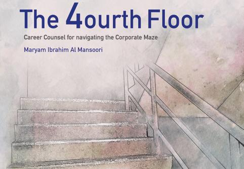 HBKU Press publishes highly anticipated career counsel guide by Maryam Al-Mansoori