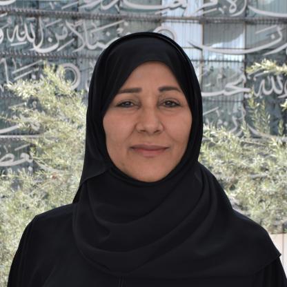 Dr. Aisha Yousef Al-Mannai
