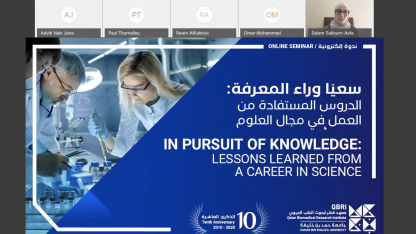 In Pursuit of Knowledge: Lessons Learned from a Career in Science