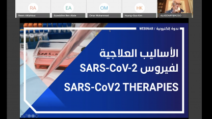 SARS-CoV2 Therapies