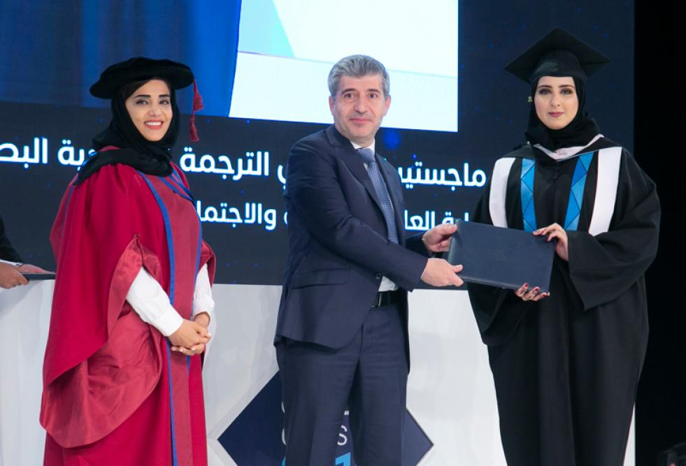 HBKU's College of Humanities and Social Sciences Graduates Shaping Society and Advancing Knowledge