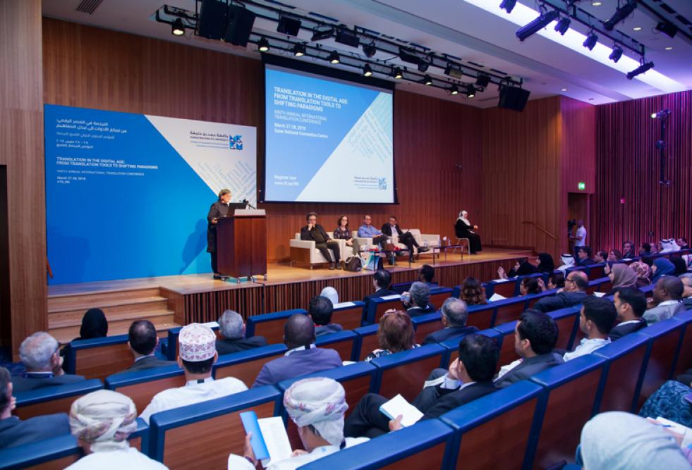 HBKU's TII Invites Submission of Abstracts for Annual International Conference