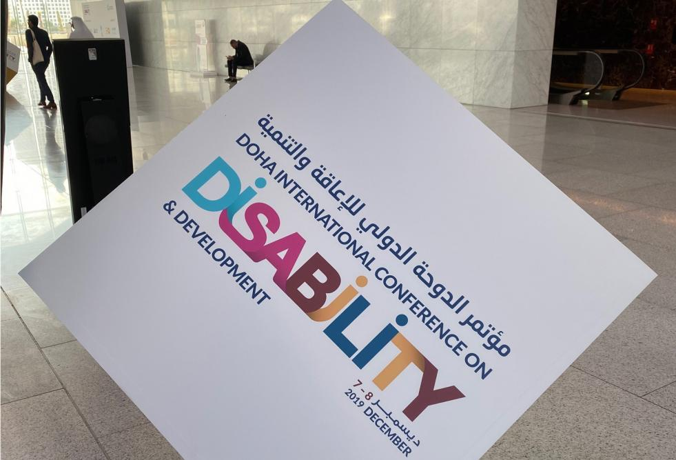 HBKU College of Science and Engineering Faculty Contributes to Disability and Development Conference