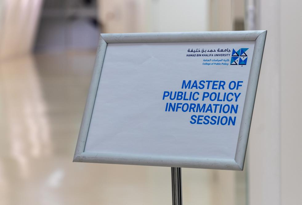 كلية السياسات العامة هي أحدث كلية في جامعة حمد بن خليفة، وتقدم الكلية برنامج الماجستير في السياسات العامة للطلاب الملتحقين بها.