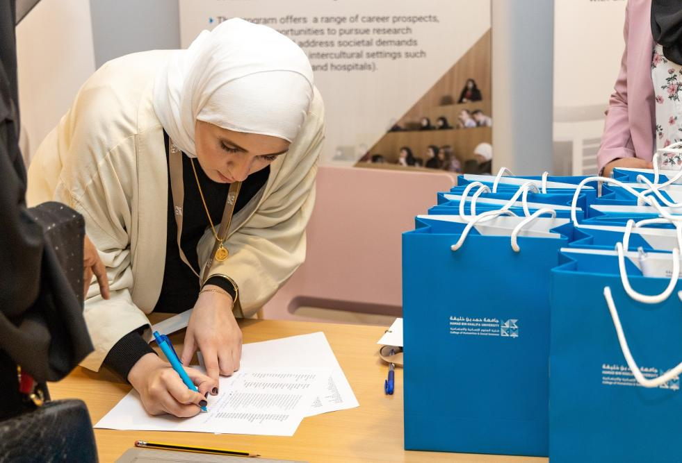 HBKU's College of Humanities and Social Sciences Holds Information Session to Drive Admissions Campaign