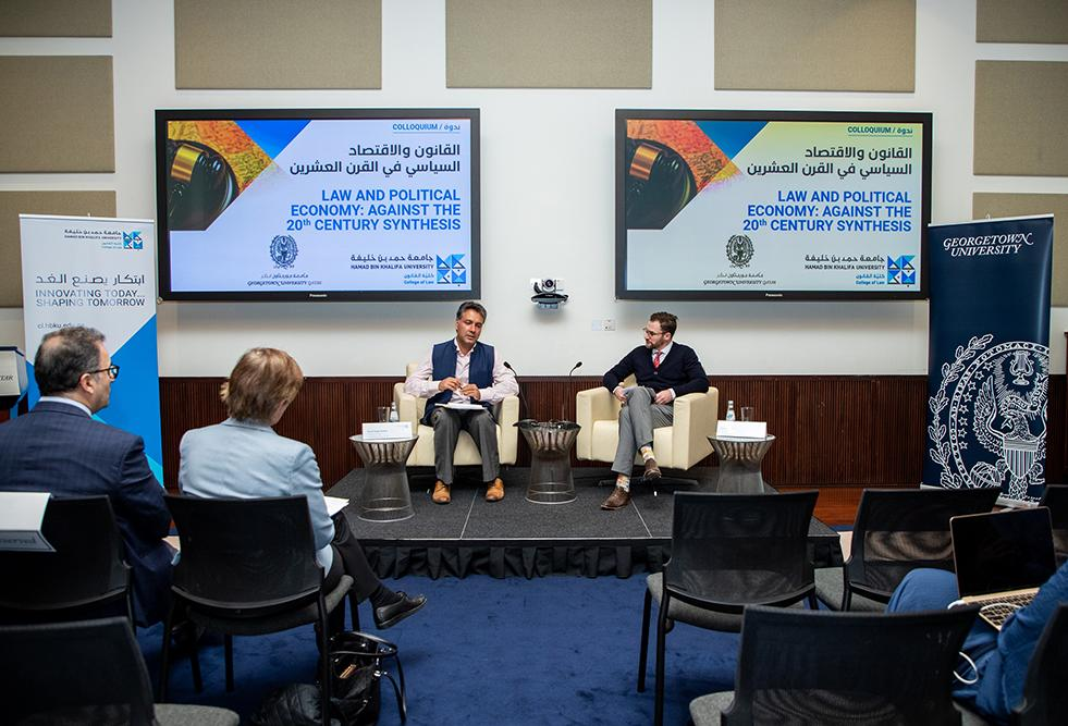 In collaboration with Georgetown University in Qatar, the College of Law at Hamad Bin Khalifa University organized the Law and Political Economy: Against the 20th Century Synthesis colloquium on January 29.