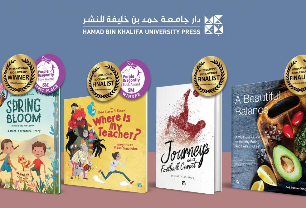HBKU Press Books Win at the 2020 International Book Awards
